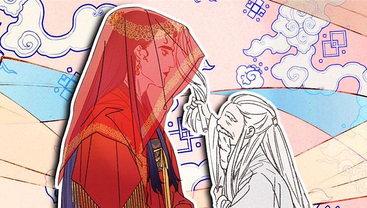 龙王的新娘